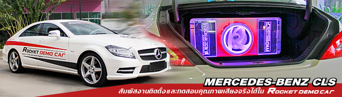 img_sys/banner/2015/STRIP-BENZ-okok.png