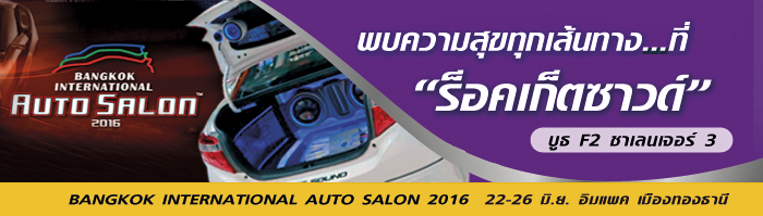 img_sys/banner/2016/STRIP-autosalon.png