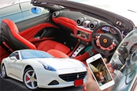 Interface สำหรับรถ Ferrari California
