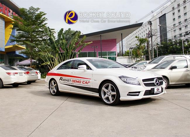 Mercedez benz mercedes benz cls demo car rocket sound for Mercedes benz demo cars