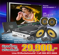 Promotion  DVD 2 DIN with Digital TV